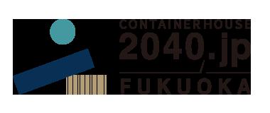 2040 FUKUOKA JP