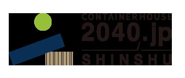 2040 SHINSHU JP