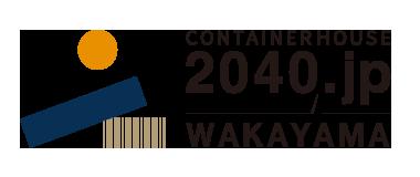2040 WAKAYAMA JP