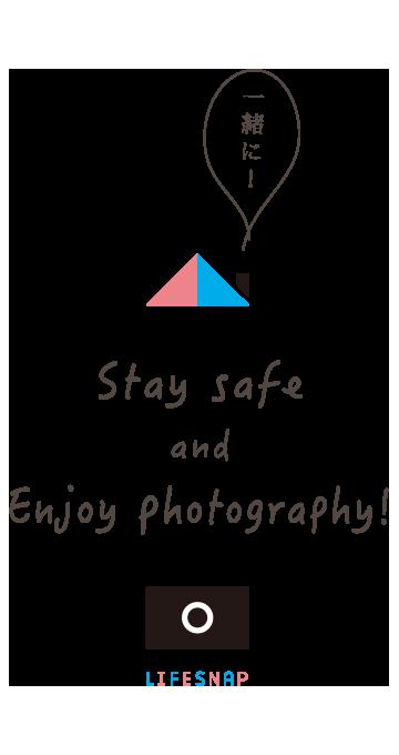 一緒に! Stay safe and Enjoy photography !