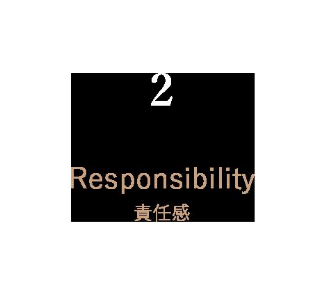 2 - Responsibility : 責任感
