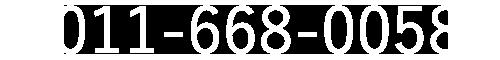 011-261-8271