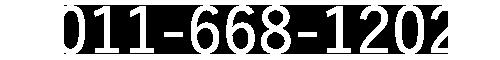 011-668-1202