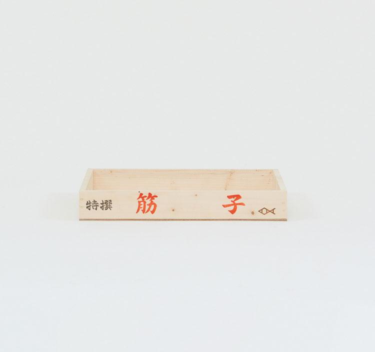 - 35.5x24x5.3 cm¥ 2,500(税別) - 35.5x24x5.3 cm¥ 2,500(+Tax) - 35.5x24x5.3 cm¥ 2,500(+Tax)
