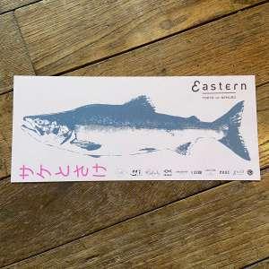 eastern Vol.4に出店します。