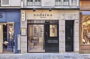 Nodaiwa Paris  改修工事パリ