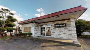 [haku hostel] to open its doors in April 2019!