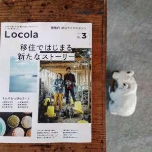 『Locola (ロコラ)』に当ホステル代表の菊地辰徳の家族が掲載されております