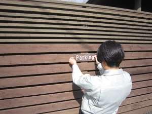parking -