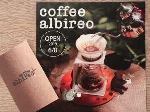 Coffee albireo -