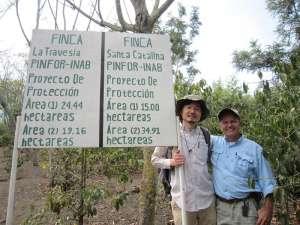 ラ・トラベシア農園 -