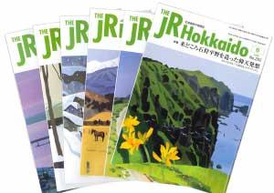 THE JR Hokkaido - 叶多プランニング