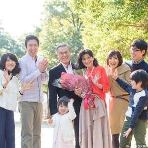 長寿祝いの出張撮影@還暦の記念/東京都/品川区/都立潮風公園 -