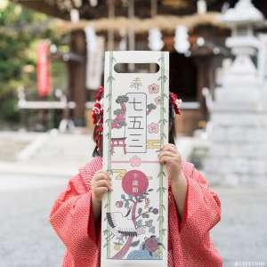 LIFESNAP✕松尾ミユキさん 『オリジナル千歳飴袋』できました! -