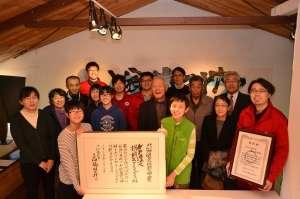 NPO法人樽前artyプラスが、今年度の北海道文化奨励賞を受賞いたしました! - NPO法人樽前artyプラスが、今年度の北海道文化奨励賞を受賞いたしました!選考基準である「北海道に貢献した活動歴が概ね10年以上で、功績が顕著であり、今後の活動がさらに期待できるもの」として授与されることになり、メンバー一同、驚いています。一重に、あたたかく活動を受け入れてくださる樽前のみなさま、苫小牧のみなさま、活動を支えてくださる企業・個人・団体のみなさま、活動を通じ出会った各地の表現者のみなさまと共に紡いだ地域活動の賜物です!とっても地味な私たちですが、今後も芸術を媒介に社会を考え、社会とつながる、おもいっきり楽しい活動を続けていきたいと思います!多くのみなさまに感謝いたします!ありがとうございます!!!北海道庁ホームページ↓http://www.pref.hokkaido.lg.jp/…/bun…/H29jushoshaichiran.pdf