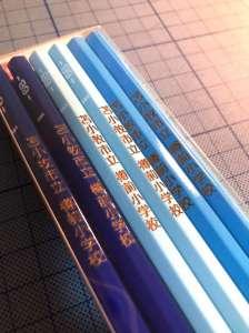 樽前小学校での交流WSの準備進んでます! - 今週末、樽前小学校で実施する特認入学希望者と在校児童の交流ワークショップに向けた準備も着々と。フロッタージュ用の鉛筆は使い回しのないように一人一本の特別バージョンです。「樽」ハンコと運動会のだるまリレーをモチーフにした「だるま」ハンコは最後の仕上げにビシッと押してもらおう!特認校制度の詳細はこちらから→こちら