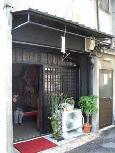和裁士の店『雛』大阪市中崎町