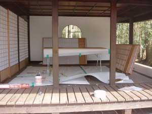 内部 Interior during process