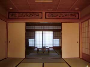 書院内部 Interior Shoin