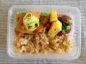 Close lunch bento service till 28 October - 10/22-28 お昼のお弁当おやすみします.