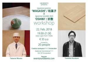 All seats are reserved/ 22 Feb. 2018/ 'WAGASHI' workshop 和菓子ワークショップ - 満員御礼/2018/02/18 和菓子と折敷のワークショップ
